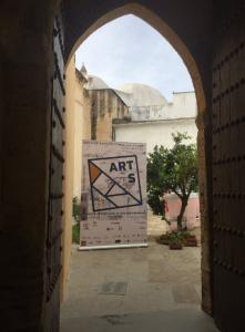 Arts Sevilla Entrada